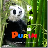 Panda Purim, by Jennifer Tzivia MacLeod