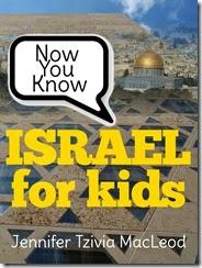 israelkidsnew